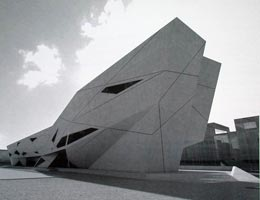 Заха Хадид. Zaha Hadid Architects: Library and Investigative Resources Centre, University of Seville, Seville, Spain (Библиотека Севильского Университета, Севилья, Испания), 2006—
