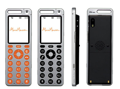 Marc Newson. Марк Ньюсон. Talby Mobile Phone, 2003
