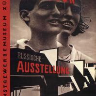 Эль Лисицкий. Плакат первой советской выставки в Швейцарии. 1929 г.