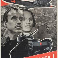 Эль Лисицкий. «Всё для фронта! Всё для победы!». Плакат. 1942 г.