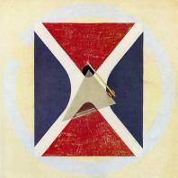 Эль Лисицкий. Проун 43. 1924 г.