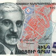 Учитывая большой вклад Александра Таманяна в культуру Армении, его портрет был помещён на купюру достоинством 500 драм.