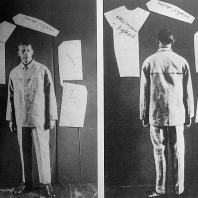 Владимир Евграфович Татлин. Модели рациональной одежды. 1923