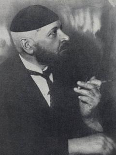 Иван Александрович Фомин (1872—1936)
