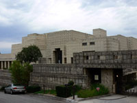 Фрэнк Ллойд Райт (Frank Lloyd Wright): Charles Ennis House, Los Angeles, California (Дом Чарлза Энниса, Лос-Анджелес, Калифорния ), 1923—1924